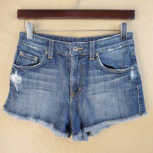 Carmar Cutoff Distressed Denim Shorts